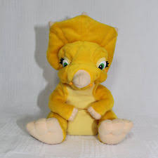 stuffed animal land toys ebay