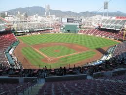 mazda zoom zoom file mazda zoom zoom stadium hiroshima jpg wikimedia commons