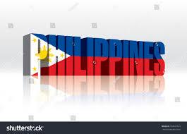 Flag Com 3d Vector Philippines Word Text Flag Stock Vektorgrafik 104547524
