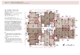 my floor plan my central my central my central floor plan new property gohome