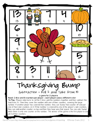 4 learning thanksgiving math freebies