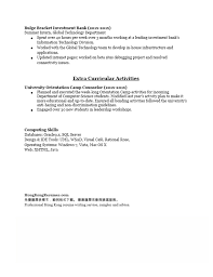 college freshman summer internship resume define illustration