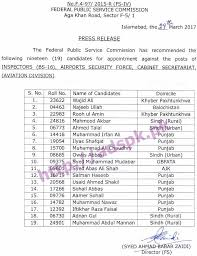 journalists jobs in pakistan airport security fpsc asf inspector f 4 97 2015 results 2017 recommended candidates