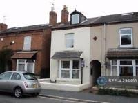 2 Bedroom House To Rent In Nottingham Property To Rent In Beeston Nottinghamshire Flats And Houses To