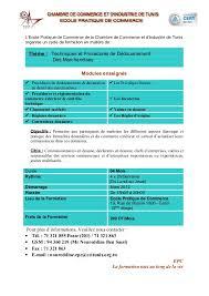 chambre de commerce tunisie cycle de formation en formalités douanières