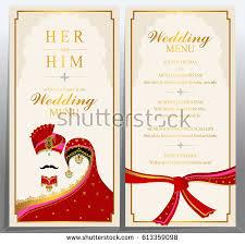 wedding menu card templates gold patterned stock vector 613359098