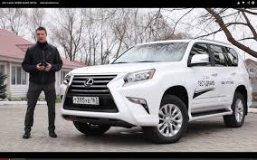 lexus gx 2018 price 2018 lexus gx460 brings some changes newscar2017