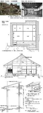 japanese house floor plans traditional japanese home floor plan cool japanese house plans