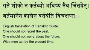 quotes about friendship in sanskrit search tattoos