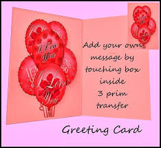 greeting card second marketplace greeting card i you balloons