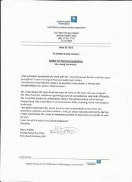 saudi aramco medical services organisation letter of recommendation u2026