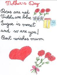 sms u2013 messages of mother for mother u0027s day u2013 2016 best mother day