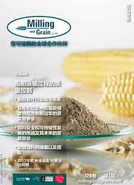 cuisine proven軋le language edition milling and grain issue 1 2018 by