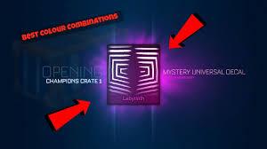 Best Logo Color Combinations by Rocket League Best Labyrinth Colour Combinations Youtube