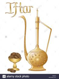 An Invitation Card An Illustration Of An Iftar Party Greeting In The Format Of An