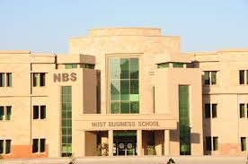 a complete guide for nbs s3h entry test nust entry test