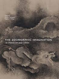 the zoomorphic imagination international politics china