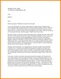 Popular Sample Cover Letter Promotion 7 Cover Letter For Promotion Writing A Memo