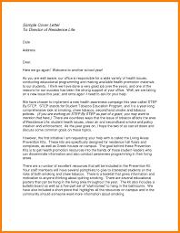 best application letter for internal promotion sample images