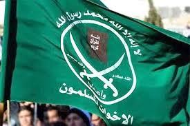 Muslim Flag Jordan And The Challenge Of The Muslim Brotherhood U2013 Middle East