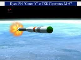animation of soyuz rocket launch youtube
