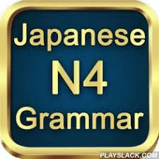 japanese class online japanese class demo android app playslack gain a mastery