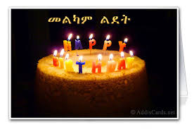 Birthday Day Cards Addiscards Net Free Ethiopian Greeting Cards