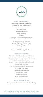 wedding ceremony processional wedding ceremony processional tbrb info tbrb info