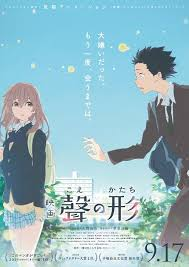 film anime wikipedia a silent voice film wikipedia films to watch pinterest films