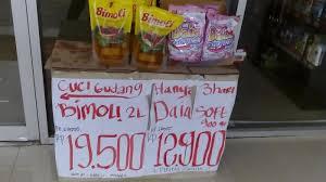 Minyak Goreng Di Alfamart Hari Ini minyak goreng bimoli 2 liter hanya rp 19 500 di alfamart tribun timur