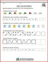 18 best 3rd 4th grade functions u0026 patterns images on pinterest