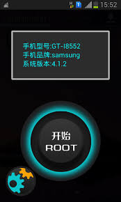 master key root apk key root master apk 4 0 free for android