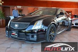 hennessey cadillac cts v for sale cadillac cts v for sale carsforsale com