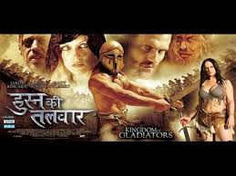 film eksen bahasa indonesia husn ki talwaar kingdom of gladiator full length action hindi