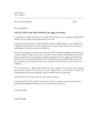 example job application letters cover letter templates