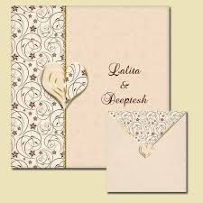 wedding cards india online wedding invitation card at rs 30 s wedding cards id