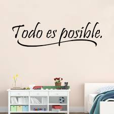 kid wall mural promotion shop for promotional kid wall mural on new style everything is possible spanish inspiring wall sticker home decor bedroom kids vinyl wall mural decal removable
