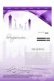 Vorlage Lorem Ipsum Islamische Website Vorlage Bunte Design Vektor Stockvektor 27807889