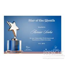 star of the month certificate custom certificate certificate