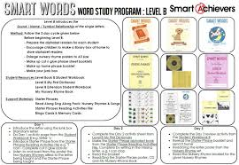 using smart words in the classroom smart achievers