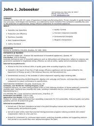 sample resume for bakery job sap xi pi resume doc essay questions to kill a mockingbird free