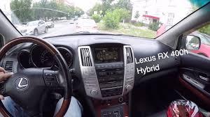lexus rx 400h pictures lexus rx 400h вся правда youtube