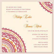 indian wedding invitation wording in paperinvite