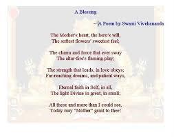 a blessing poem by swami vivekananda sulekha creative