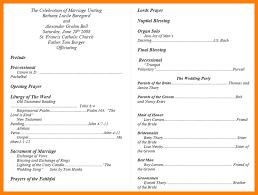 Catholic Wedding Programs 5 Wedding Program Template Monthly Budget Forms