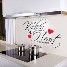 kitchen is the heart of the home quote wall sticker world of