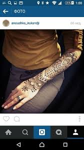 892 best henna addict images on pinterest creative drawing and