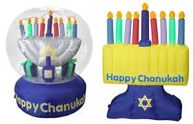 decorations for hanukkah lawn displays
