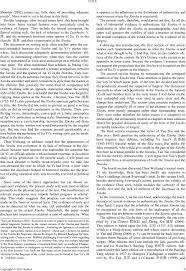 si鑒e accor the i xinshu i 新書 reexamined an emphasis on usability