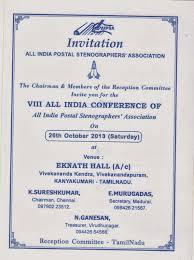 Invitation Cards India Tamil Nadu Circle Postal Stenographers Association Invitation Of
